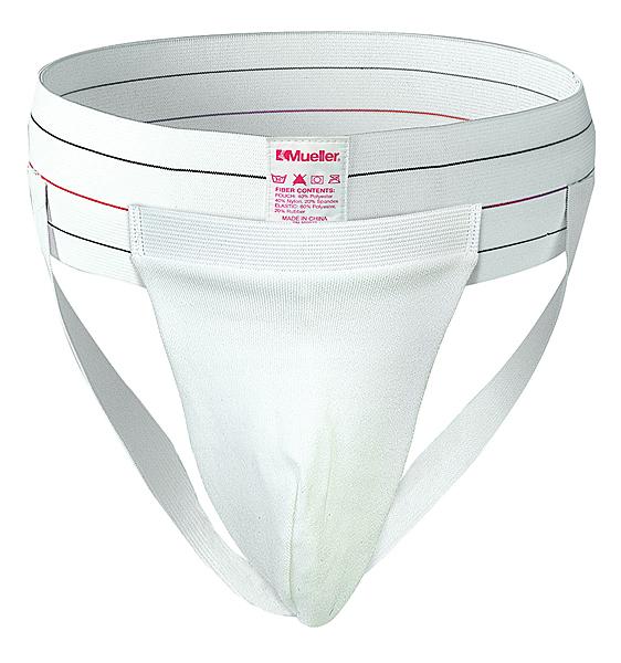 Код 111 Защитный корсет с изогнутой чашечкой, белый, YTH-REG, YTH-LG