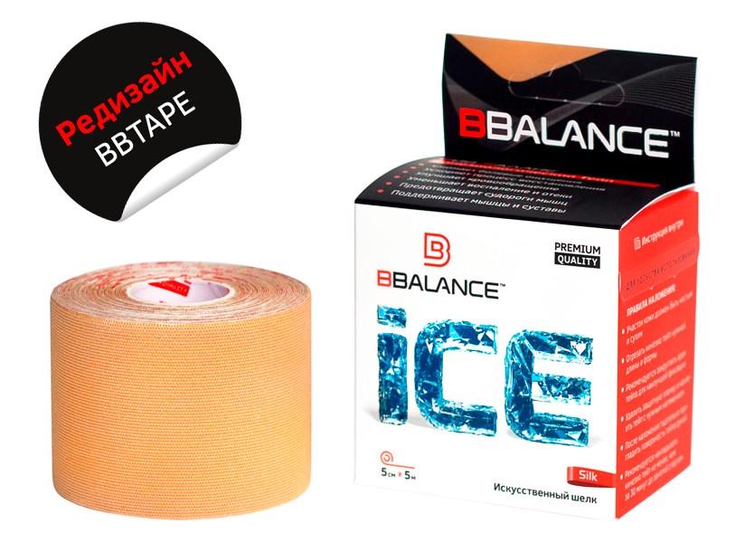 Кинезио тейп BBTap ICE 5см × 5м / Искусственный шёлк (вискоза) / Бежевый