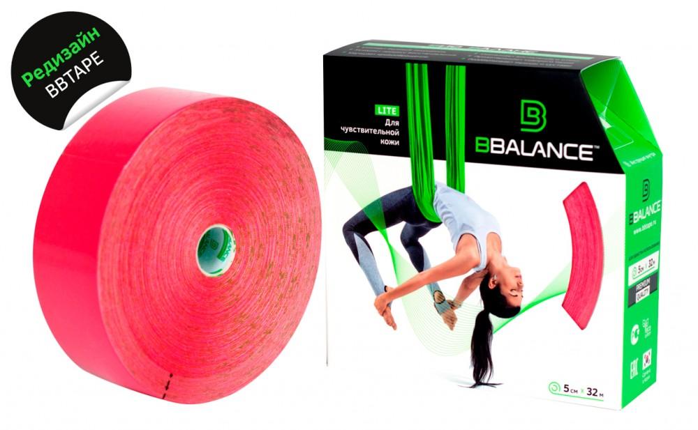Кинезио тейп BBTape™ LITE c мягким клеем / БАБИНА 5см × 32м / Розовый