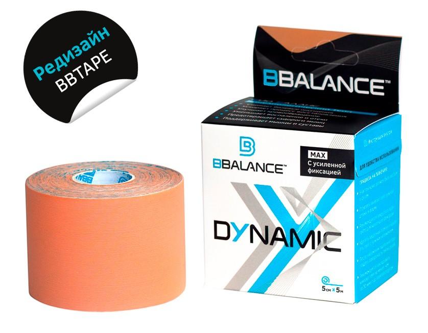 Кинезио тейп BBTape™ Dynamic Tape MAX с усиленным клеем  5см × 5м / Нейлоновый / Бежевый