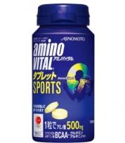 АminoVITAL® Tablets-(BCAA) в жевательных таблетках со вкусом лимона, 120 шт.
